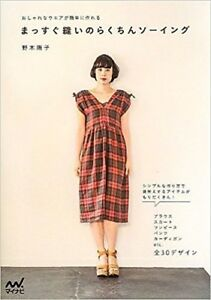 Point-droit-simple-vetements-Japanese-Craft-Pattern-Book
