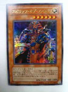 YuGiOh 309-016 Ghost Knight of Jackal ULTRA RARE Foil     JAPANESE