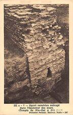 BR57022 Egout sumerien menage dans l epaisseur des Murs temple de nin gal   Asia