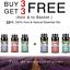 10ml-Huile-Essentielle-Pure-et-Naturelle-Aromatherapie-Therapeutique miniature 1
