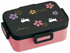 NEW Cherry Blossom & Jumping Rabbit Design Bento Lunch Box 650ml Made in Japan