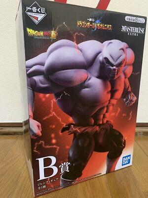 Ichiban kuji Dragon Ball Super vs Omnibus Masterlise Jiren Figure B Prize