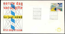 Netherlands 1983 Royal Dutch Touring Club FDC First Day Cover #C20286
