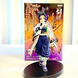 """Demon Slayer Kimetsu no Yaiba Toy Shinobu Kocho 5.5"""" Action Figure Toy With Box"""