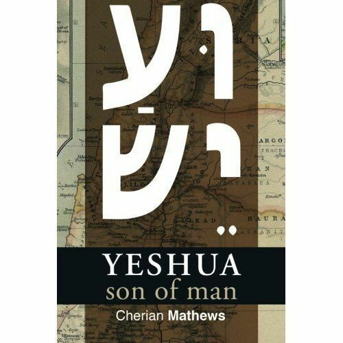 1 of 1 - Yeshua, Son of Man-ExLibrary
