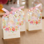 50pcs-Favor-Ribbon-Gift-Box-Candy-Boxes-Wedding-Boxes-Gift-Favor-Flower-Party thumbnail 2