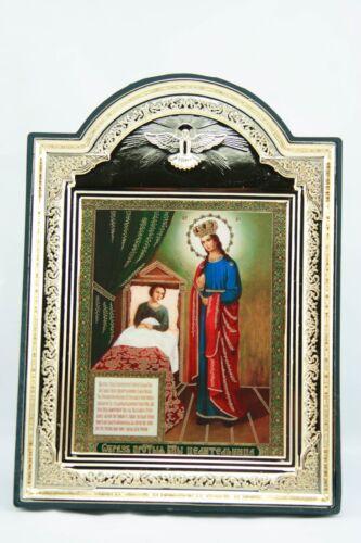 Healer Icon Целительница Икона Une Icône De Célébration Guérisseur Sanador Icône