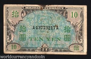 JAPAN 10 YEN P71 1945-1951 ALLIED MILITARY PAYMENT WAR MONEY JAPANESE MPC NOTE