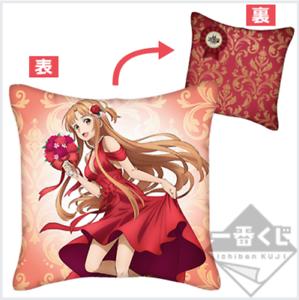 Sword Art Online Ichiban Kuji C prize Asuna Cushion Pillow 10th Anniversary SAO
