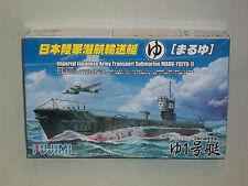 Fujimi 1/350 Scale Imperial Japanese Army Transport Submarine Maru-Yu(Yu-1)