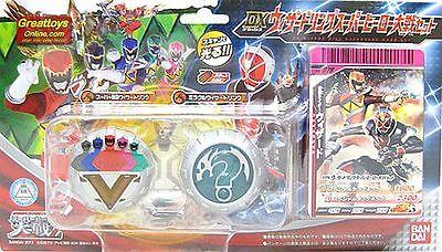 Kamen Rider Wizard - DX Wizard Ring Super Hero Taisen Set 4543112815484