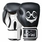 Sting TITAN Professional Leather Boxing Gloves 12oz Boxer Fitness Exercise New1