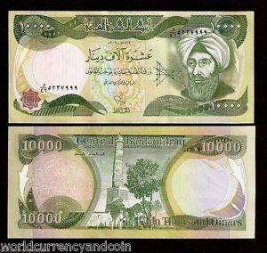 Image Is Loading Iraq 10000 Iraqi Dinar P95 C 2006 10