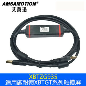 New XBTZG935 USB PC Data Transfer PLC Cable For Schneider XBTGT5000//6000//7000