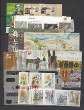 China Macau 2011 Whole Year of Rabbit Full stamps set