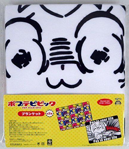 TAITO POP TEAM EPIC Blanket Set Popuko Pipimi JAPAN