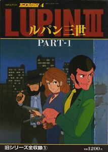 Lupin-the-3rd-Part-1-Anime-Collection-Art-Book-Anime-III