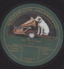 Alexander Heinemann singt Carl Loewe Balladen 1908 : Die Uhr + Fridericus Rex