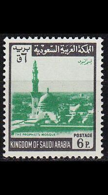 **/mnh Saudi Arabien Arabia 1968 Minr 0416 X