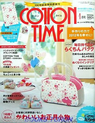 Cotton Time No.100 January 2011 /Japanese Sewing Craft Pattern Magazine Book