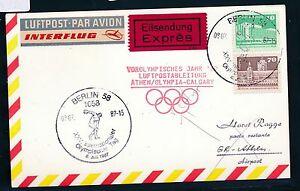 97524) Rda Coursier Carte If Olympiades Pour Lp Berlin-athènes 8.7.87-afficher Le Titre D'origine Clair Et Distinctif