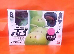 Bandai Dejiharo Digital Haro avec caoutchouc de silicium télécommandé - Offres de bienvenue