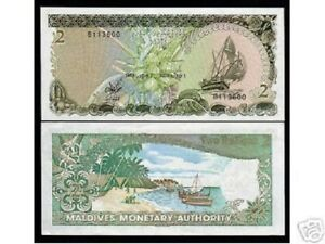 MALDIVES Paper Money 5 RUFIYAA 1983 UNC