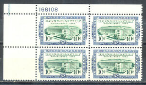 US-Stamp-L2036-Scott-R733-Mint-NH-OG-Nice-Plate-Block-Documentary