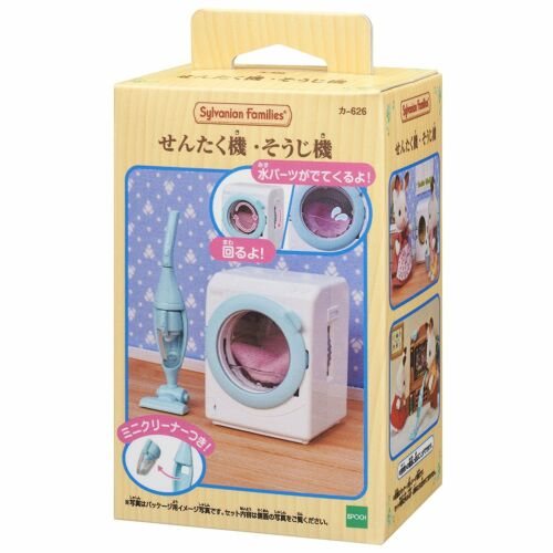 Clothesline and Washing Machine with Vacuum 2 Sylvanian Families Sets