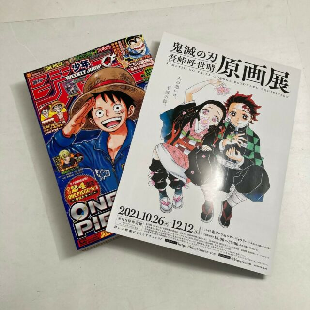 One Piece 24 years Anniversary w/Poster Weekly Shonen Jump 2021 No.33-34 Japan