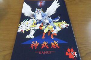 KEMONO-original-doujinshi-B5-48pages-Folf-KAMUI