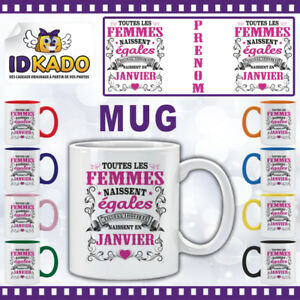 Mug-tasse-TOUTES-LES-FEMMES-NAISSENT-personnalise-avec-Prenom-Ref-MB65