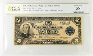 1921 Philippine National Bank FIVE PESOS Banknote UNITED STATES  PCGS AU58