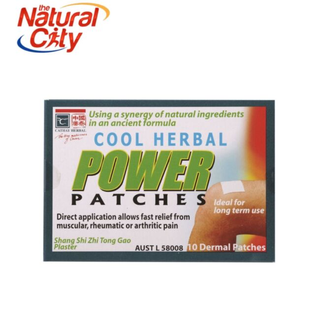 Cathay Herbal Cool Herbal Power Patches x 50 Dermal Patches