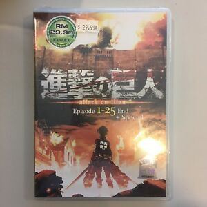 Details about Brand New DVD Attack On Titan Episodes 1-25 + Special Free  Shipping (Read Below)