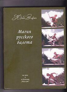 2004-RARE-Yuri-Zorich-Magic-of-Russian-ballet-Russe-autobiography-Russian-book