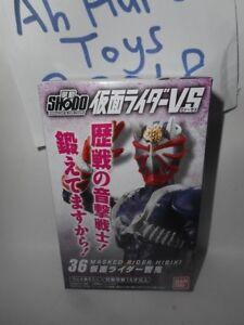 BANDAI-Candy-Toy-Shodo-Rider-Vol-8-No-36-Kamen-Rider-Hibiki