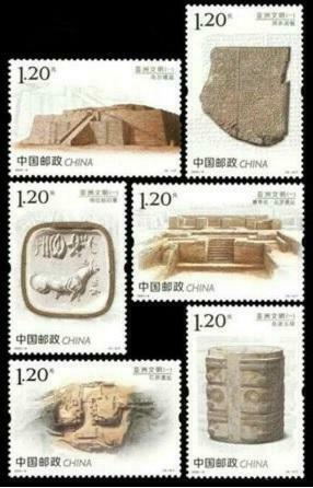 TangStamps: China The Asian Civilization