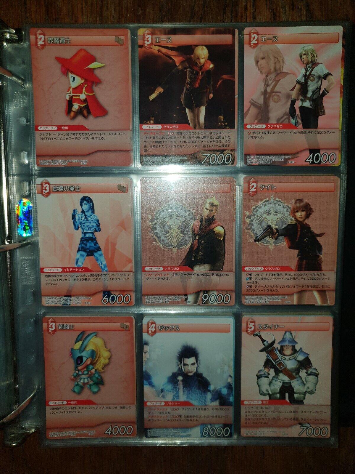 Final Fantasi TCG Vol 4 japanESE Full Master Set 106 Kort Mint Sällsynt