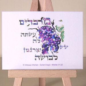 Hebrew-Sofrut-style-Mishlei-31-Eshet-Chayil-Judaic-Virtuous-Woman-ACEO-art-card