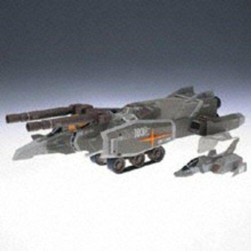 GUNDAM FIX FIGURATION   0007 G-3 G Armor G-3 Gundam + G Fighter Toy &
