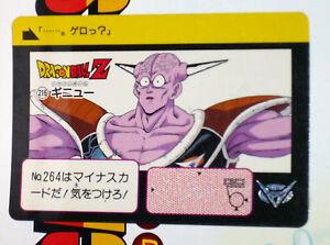 Dragon Ball Z Carddass Hondan Part 6-233