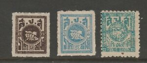 Thailand-Local-Revenue-Fiscal-Stamp-mnh-no-gum-4-29