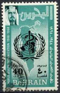 Bahrain-1968-SG-156-World-Health-Organization-Used-D82642