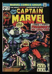 Captain-Marvel-33-VF-8-5-White-Pages
