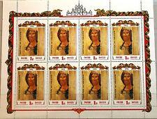 RUSSIA RUSSLAND 1992 Klb 257 6093a Icons Ikonen Religion Art Kunst Christus MNH
