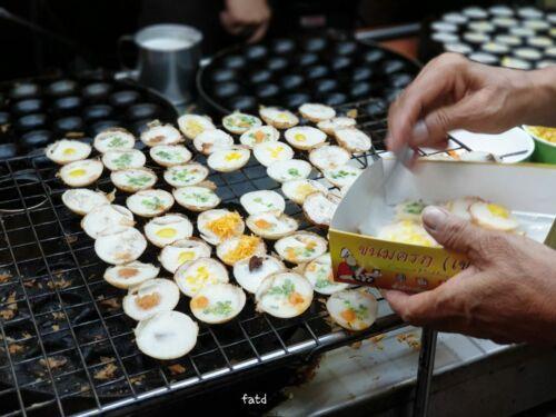 DHL Thai Mold Pan Kanom Krok Local Desserts Coconut Cake Maker 28 Holes Knmcrk