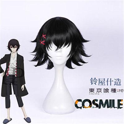 Free Clips Anime Tokyo Ghoul Juzo Suzuya Rei Short Wave Cosplay Wig Free cap