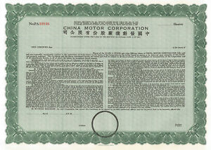China-Motor-Corporation-gt-Chinese-automobile-company-stock-certificate-share