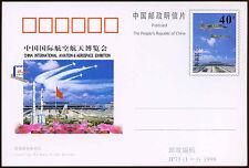 China PRC 1998 JP73 Aviation And Aerospace Stationery Card Unused #C26278